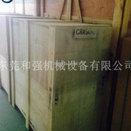 好利旺CRX90HD高温入气型冷冻式铸铁空气干燥机