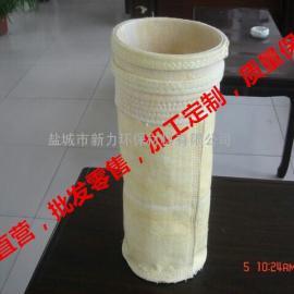 高温滤袋 防腐蚀高效收尘袋 批发 定制