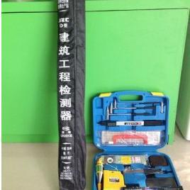 汕头,惠州9件套工具包2米靠尺