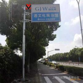 道路指示牌 大型标牌导向牌 交通标志杆 厂家直销 量大优惠