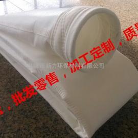 批发各种规格 各种工况除尘滤袋 高温 低温 中温 可定制