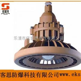 BAD85-JC LED免维护防爆灯
