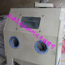 箱式手动喷砂机KH-9060A 工件去氧化皮用手动喷砂机