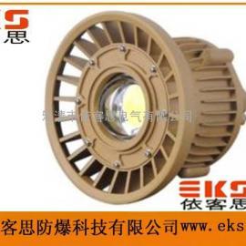 BAD85-JC30/40 LED免维护防爆灯