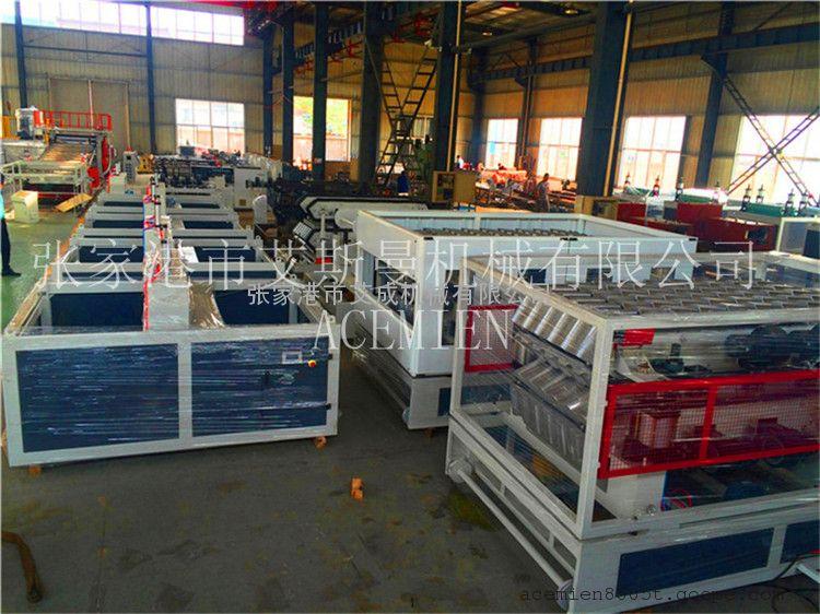 广西合成树脂瓦生产线设备