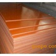现货橘红电木板/进口磨砂面电木板