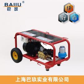 工业用高压清洗机 船用高压清洗机 EP210