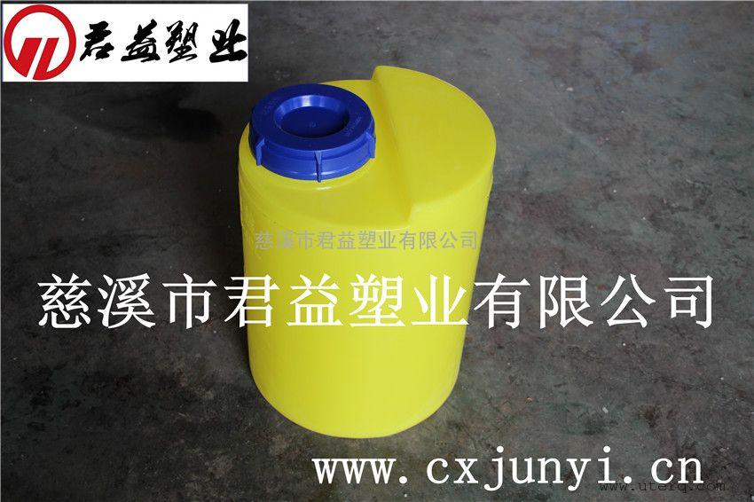 君益加药桶40升MC-40L