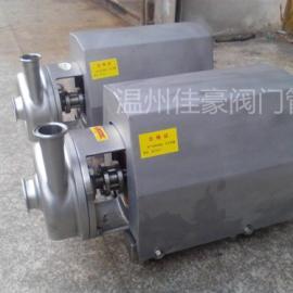 精品优质304不锈钢BAW-5-24型防爆卫生级离心泵