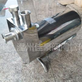 精品ZXB-10-24型防爆卫生级离心泵,防爆输送酒精泵