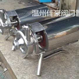 精品BAW-3-15型防爆卫生级饮料泵,防爆卫生级离心泵