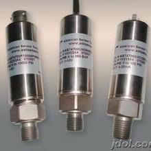 美国AST4400压力传感器