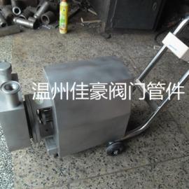 定做加工304不锈钢可移动式防爆卫生级离心泵,输酒泵