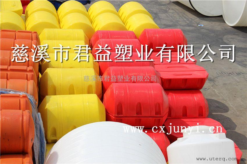 供应海上拉30mm钢丝绳用塑料浮体800*H1100