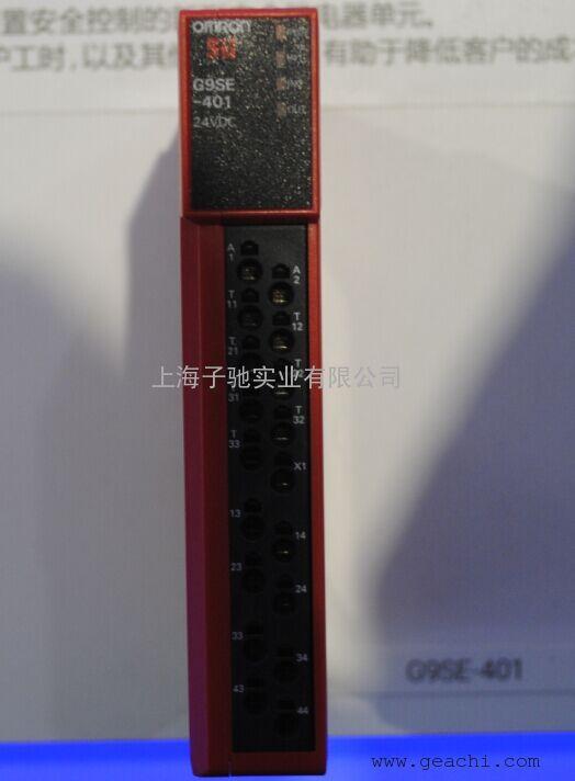 光电隔离输出固态继电器