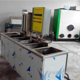 佛山不锈钢除油清洗机,多槽式除油超声波清洗机厂家