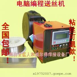 自动送丝氩弧焊机,自动送丝不锈钢焊机