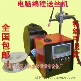 激光焊自动送丝机