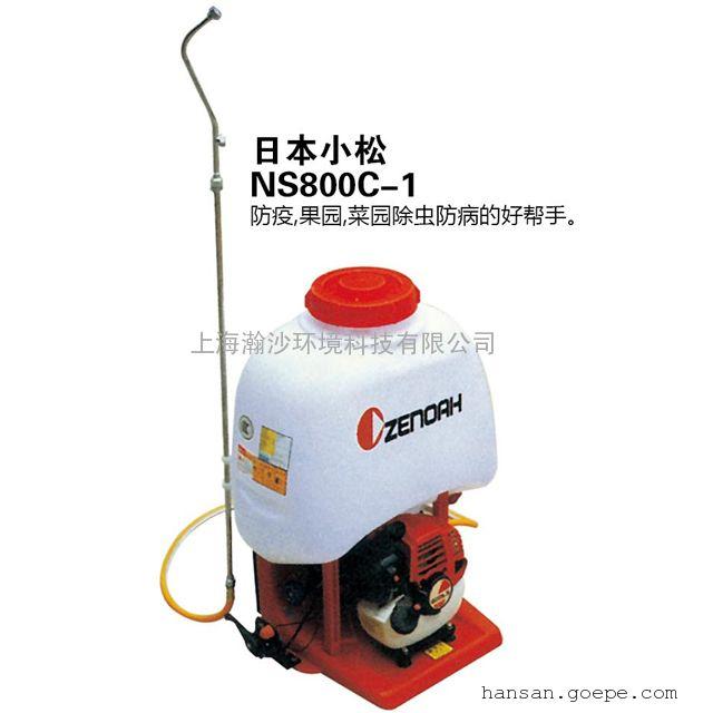 供应小松ns800c 机动背负式喷雾器 打药机价格