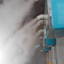 养殖场人员消毒通道的领航者| 超声波消毒设备|