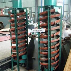 新疆哈什供应螺旋溜槽 洗煤螺旋溜槽 5LL-1500溜槽