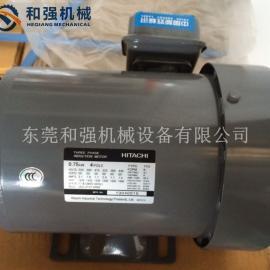 日立马达TFO-K-0.75KW/HITACHI电动机