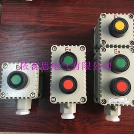 粉尘防爆控制按钮盒LA53-DIPA20