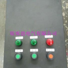下进四出可逆防爆防腐电磁起动器BQC8050-20N