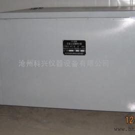 混凝土快速养护箱