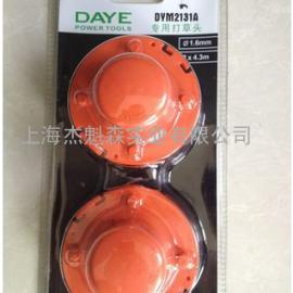DYM2131A专用打草绳 双泡壳装 共8米尼龙线打草绳