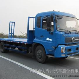 东风天锦平板运输车、平板拖车、挖掘机拖车、平板拖车