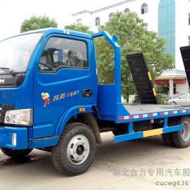 跃进(蓝牌)平板运输车、平板拖车、平板厂家、拖车厂家