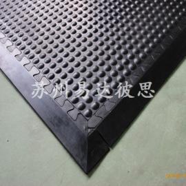 COSMI耐油防滑球形抗疲劳地垫 橡胶可拼接防疲劳脚垫Q8010
