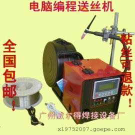 自动送丝不锈钢焊机,自动送焊丝氩弧焊