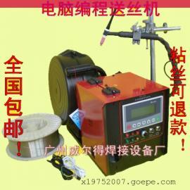 TIG手工焊送丝机,TIG送丝机