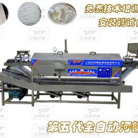广未沙第五代新型自动河粉机