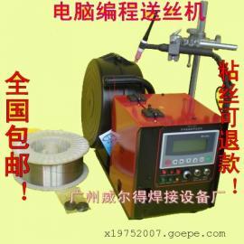 氩弧自动送丝机,自动氩弧焊送丝机