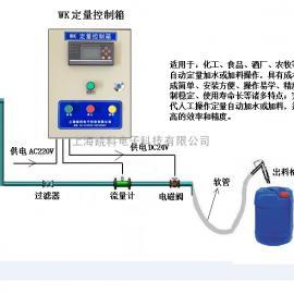 自动定量搅拌机加水装置