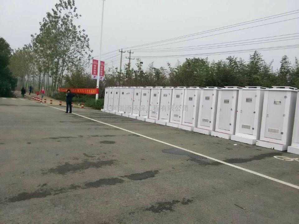 台州移动厕所出租租赁洗手间