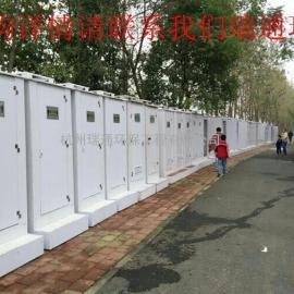 绍兴移动厕所租售厕所出租
