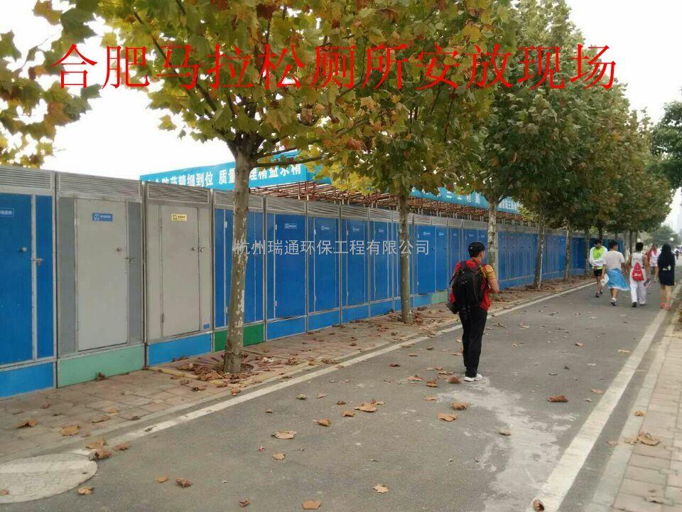 宁波移动厕所出租卫生间