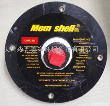 memshell80S300膜壳端板端盖封头