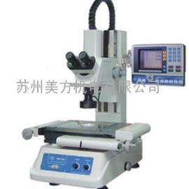万濠VTM-2515工具显微镜 万濠影像工具显微镜 厂家直销
