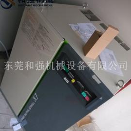 【实验室空压机】日立涡旋式空气压缩机SRL-3.7MB5C