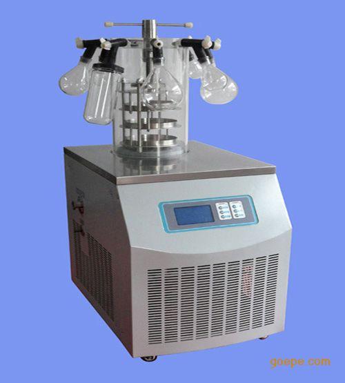 实验室用小型冷冻干燥设备