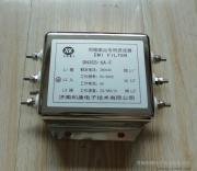 伺服电机专用滤波器6A 380V高性能EMC滤波器