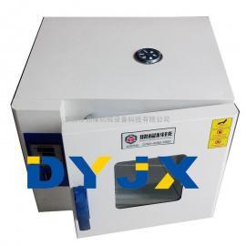 低温工业烤箱恒温箱化工商品烘箱 打扇单调箱-PCB低温研究箱