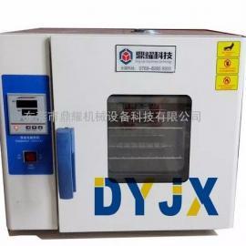 电热打扇单调箱 数显恒温烘箱 工业烤箱 热风循环烘箱DYY-225A