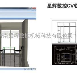 板式家具自动生产线/首选济南星辉数控机械