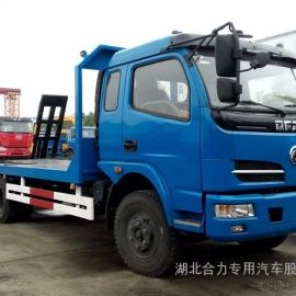 东风福瑞卡国五平板拖车,挖机运输车,平板运输车